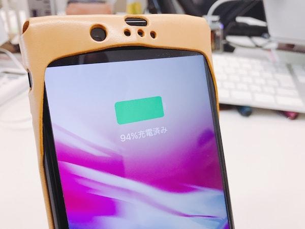 革製のおしゃれなiPhoneケースi Wear Qi対応